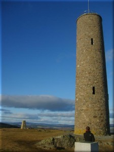 Scolty Tower, Banchory
